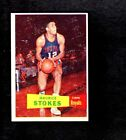 1957-58 Topps Basketball Cards 46