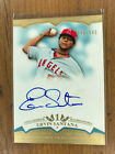Hot Card Gallery - 2011 Topps Tier One Patch Cards 17