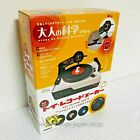 Toy Analog Record Maker Adult Science Magazine Book Assembly kit Regular edition