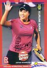 2015 Epoch International Premier Tennis League Cards - Review Added 10