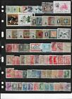 world stamp collection lot 191