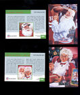Christmas Cards for Sports Card Collectors 31