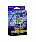 English Yugioh Cards Structure Deck Zombie Horde 1st edition SEALED