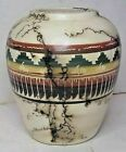 CM Lewis Navajo carved Native American pottery Jar about 6 3 8 tall