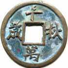Chinese Bronze Dynasty Palace Coin Diameter 475mm 187 28mm Thick