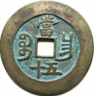 Chinese Bronze Dynasty Palace Coin Diameter 53mm 2087 31mm Thick
