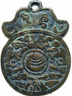 Chinese Bronze Dynasty Palace Coin Pendant Charm 54mm 2126 x 39mm 1535 21m