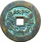 Chinese Bronze Dynasty Palace Coin Diameter 522mm 2055 27mm Thick