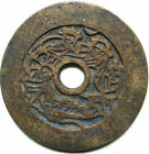 Chinese Bronze Dynasty Palace Coin Diameter 515mm 2028 24mm Thick