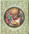 VINTAGE CHRISTMAS NATIVITY CIRCLE EMBOSSED SCROLL WORK DESIGN NATIVITY MCM CARD