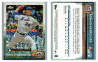 2015 Topps Series 1 Baseball Variation Short Prints - Here's What to Look For! 163