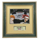 Tite Kubo BLEACH hand signed autograph photo with coa