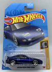 Hot Wheels 2021 Super Treasure Hunt Nissan 300ZX Ships From CA US Card A0