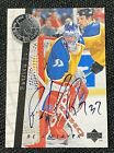 1996 UPPER DECK PATRICK ROY AUTO BE A PLAYER IN THE CREASE AUTOGRAPH !