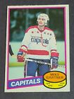 Top 10 Hockey Rookie Cards of the 1980s 30