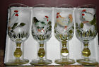 Set 4 Hand Painted Rooster Chicken Country Farm Home Drinking Glass Stemmed 8