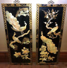 Vintage Pair Asian Oriental Lacquer 3D Mother of Pearl Peacock Wall Panels 36x12