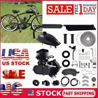 2 STROKE 50CC MOTOR GAS ENGINE KIT FOR MOTORIZED BICYCLE CYCLE BIKE NEW USA