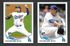 2013 Topps Baseball Factory Set Rookie Variations Guide 14