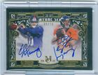 2015 Topps Museum Collection Baseball Cards 53