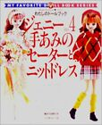 Used Jenny doll No4 how to Knitting Sewing Pattern Book Japanese