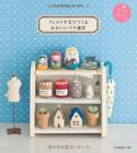 Used made of felt wool goods how to Sewing Pattern Book Japanese