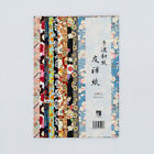 Japanese paper Washi Kyoto Yuzen paper eight cut set 10 patterns included