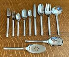 Hard to Find ONEIDA Vectra FLATWARE SILVERWARE YOU CHOOSE PIECE YOUR CHOICE