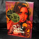 The Birth of RockinJelly Bean Japan Graphic Design Illustrations Art Book NEW