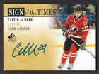 2012-13 SP Authentic Hockey Cards 27