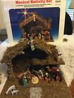 Vintage Sears Nativity Set 13 Figures Wood Stable Made In Italy w Box