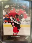 Artemi Panarin Rookie Card Checklist and Gallery - NHL Rookie of the Year 20