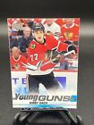 Here's What the 2015-16 Upper Deck Hockey Young Guns Look Like 19