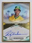 2021 Topps Transcendent Collection Hall of Fame Edition Baseball Cards 17