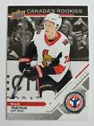 2019 Upper Deck National Hockey Card Day Trading Cards 29