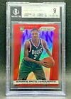Top Giannis Antetokounmpo Rookie Cards to Collect 25