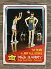 Rick Barry Rookie Cards Guide and Checklist 18