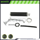 Motorcycle Exhaust Muffler Pipe W Screws Fits GY6 125 150cc Engines Silencer