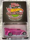 2015 Hot Wheels 15th Annual Collectors Nationals Drag Dairy