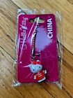 Sanrio China Hello Kitty Cell phone Charm Cellular NEW