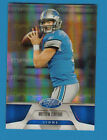 2011 CERTIFIED MATTHEW STAFFORD MIRROR BLUE #001 100 - DETROIT LIONS RARE #1