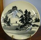 ff112 JAPANESE POTTERY CHARGER PLATE 12