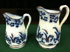 BLACKBERRY PITCHERS circa 19th C