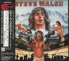 STEVE WALSH Schemer Dreamer FIRST JAPAN CD OBI  SRCS 6296 Kansas