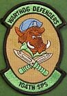U.S. Air Force 104th Security Police Squadron Patch