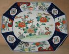 ANTIQUE JAPANESE PORCELAIN IMARI & GILT DECORATED OCTAGONAL PLATTER 9-1/2