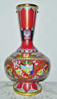 Antique Chinese Cloisonne Bronze Enamel Polychrom Pedestal Vase Late Qing 1900's