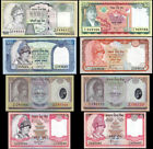 NEPAL KING GYANENDRA Rs 5 to 100 SHORT SET OF 8 UNC