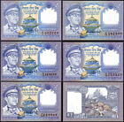 NEPAL 1974 KING IN MILITARY DRESS Re1x5 P#22,sign 9-12