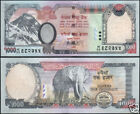 NEPAL 2009 EVEREST Rs1000 BANKNOTE w/out FLOWER PRINTED